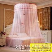 新款圓頂蚊帳1.5m吊頂1.8m雙人家用加密1.2米床公主風免安裝CY『新佰數位屋』