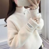 寬鬆毛衣 高領毛衣女秋冬2019新款寬鬆慵懶加厚雪尼爾外穿打底針織衫 喜樂屋