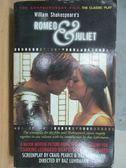 【書寶二手書T3/原文小說_MCW】Romeo & Juliet
