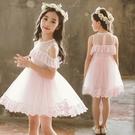 女童禮服 女童公主裙夏超洋氣禮服蕾絲蓬蓬紗裙中童洋裝子夏-Ballet朵朵