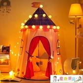 兒童帳篷 寶寶幼兒童帳篷室內公主夢幻城堡房子男孩女孩家用玩具屋可睡覺城堡蒙古包 童趣