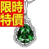 祖母綠寶石項鍊墜子S925純銀-生日情人節禮物個性首飾53be25【巴黎精品】