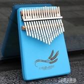 便攜式卡林巴拇指琴KALIMBA拇指琴定音琴手撥琴成人初學樂器 原本良品
