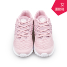 【A.MOUR 經典手工鞋】運動鞋系列-粉 / 運動鞋 / 嚴選布料 / 柔軟透氣 / DH-9108