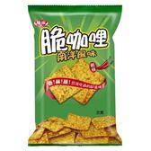 【稑珍】南洋風味系列-脆咖哩 輕辣味(100gx10包入)