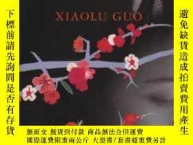 二手書博民逛書店20罕見Fragments Of A Ravenous YouthY256260 Xiaolu Guo Cha