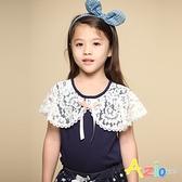 Azio 女童 上衣 領口蕾絲造型蝴蝶結短袖上衣(藍) Azio Kids 美國派 童裝