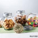 文具 星星玻璃造型儲物罐 情人節聖誔節禮物【PMG801】收納女王