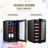 紅酒櫃VNICE VN-18T紅酒櫃恒溫酒櫃冷藏家用小型電子恒濕迷你保濕雪茄櫃220vJD寶貝計書