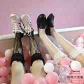 日系鏤空蕾絲花邊襪堆堆小腿襪甜美可愛lolita襪【時尚大衣櫥】