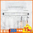無痕貼 掛勾 瀝水【C0061】peachylife霧面#304不鏽鋼工具五勾架 MIT台灣製 完美主義