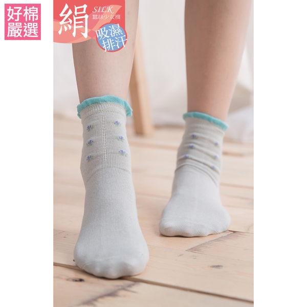 【蒂巴蕾】(超值6雙組) 絹 輕透棉襪-荷葉邊-多色任選