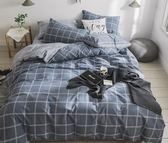 床上四件套 南極人歐式床上四件套全棉純棉床單被套簡約現代被罩1.5米床1.8m 99免運 萌萌