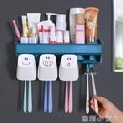 電動牙刷置物架壁掛式刷牙杯掛牆式衛生間免打孔吸壁式漱口杯套裝 蘿莉小腳丫
