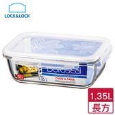 樂扣樂扣 第三代耐熱玻璃保鮮盒-長方(1.35L)【愛買】