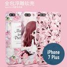 iPhone 7 Plus (5.5吋)...