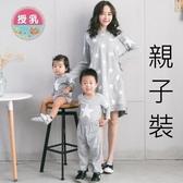 漂亮小媽咪 STAR哺乳裙 【BFS1257GU】 親子裝 包屁衣 孕婦裝 哺乳衣 哺乳裝 休閒服
