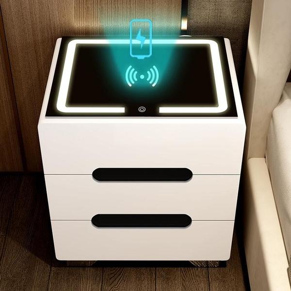 網紅床頭櫃北歐風臥室簡約現代迷你床邊小型帶燈ins多功智慧櫃子 現貨快出YYJ