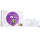 草本之戀-甜菜根晶 30包/盒