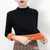 加絨加厚半高領毛衣女短款2020新款秋冬季韓版寬鬆長袖打底針織衫 極速出貨