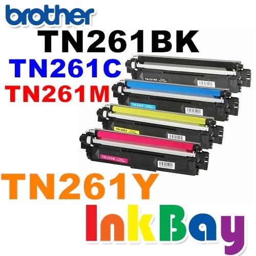 BROTHER 相容碳粉匣一組四色 TN261BK黑+TN261C藍+TN261M紅+TN261Y黃 TN261【適用】HL-3170CDW/MFC-9140CDN/MFC-9330CDW