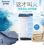 洗衣機 Panasonic/鬆下XQB85-T8021大容量家用8.5kg全自動靜音波輪洗衣機     麻吉鋪