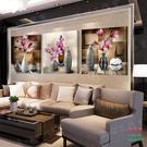 【優樂】無框畫裝飾畫玉蘭插花花束客廳臥室走廊三聯畫