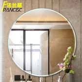 壁掛梳妝鏡 正圓車邊浴室鏡 壁掛懸掛衛浴鏡 衛生間鏡子洗漱梳妝台鏡子T