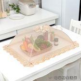 菜罩 可折疊飯菜罩蕾絲餐桌罩食物罩