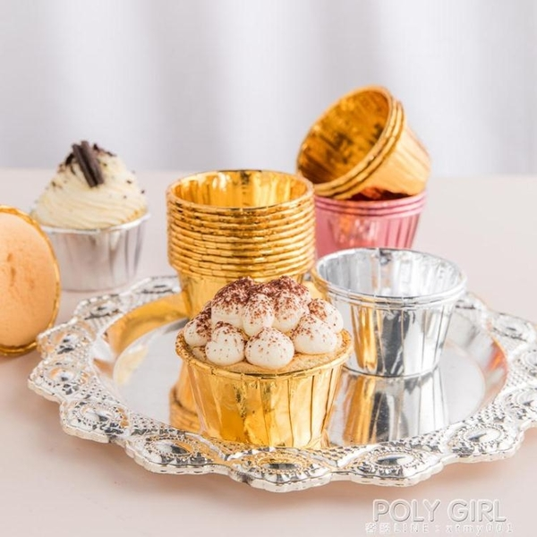 杯子蛋糕烘焙金銀小號卷邊翻邊折疊蛋糕紙杯耐烤杯耐高溫杯50只入 喜迎新春