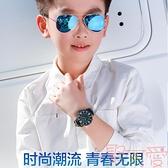 手錶男兒童防水運動電子表指針式【聚可愛】