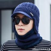 帽子男冬天保暖毛線帽加絨加厚針織帽冬季戶外騎行防寒護耳套頭帽 交換禮物