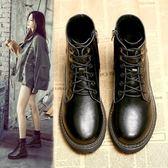 馬丁靴女 馬丁靴女春秋靴子英倫風春季女鞋內增高短靴  莎瓦迪卡