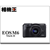 Canon EOS M6 Mark II Kit組 黑色〔含15-45mm〕公司貨 登錄送禮券 9/30止