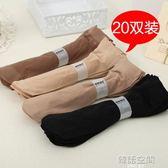 天鵝絨薄款短絲襪女黑肉色絲襪子夏季透明耐磨防勾絲短襪超薄春秋