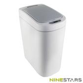 美國NINESTARS防水塑膠感應垃圾桶7L DZT-7-2S