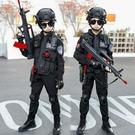 兒童特警衣服警察服軍訓服特種兵套裝演出服警官服裝軍裝套裝男童 快速出貨
