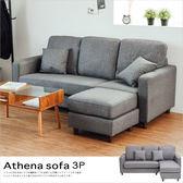 沙發 沙發床 椅墊 沙發椅【Y0388】雅典娜三人L型獨立筒沙發 收納專科