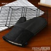 加厚防燙手套隔熱烘焙防熱廚房微波爐手套烘培工具烤箱手套『新佰數位屋』