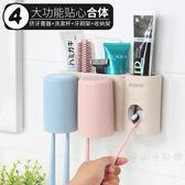 牙膏機 全自動擠牙膏器套裝 吸壁式懶人牙膏擠壓器牙刷置物架牙刷架·樂享生活館
