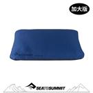 【Sea to Summit 澳洲 泡棉填充枕 加大版《海軍藍》】STSAPILFOAM/吹氣枕/靠枕/午睡枕/露營枕/登山