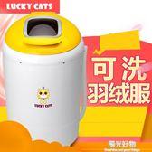迷你洗衣機迷你單筒單桶家用大容量半全自動小型寶寶嬰兒 220vigo陽光好物