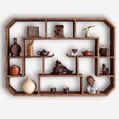 茶壺茶具架子置物架紫砂壺展示架壁掛牆上客廳裝飾博古架實木中式 名購居家 igo