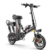 電動折疊車 電動自行車成人小型電瓶助力車鋰電池代駕迷你代步電動車 2色