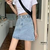 夏季韓版寬松高腰設計感小眾裙子A字半身裙夏天包臀牛仔短裙女士【聚物優品】