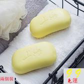 硫磺皂 流磺香皂 沐浴用品 清潔用品 居家清潔用品 *2個裝