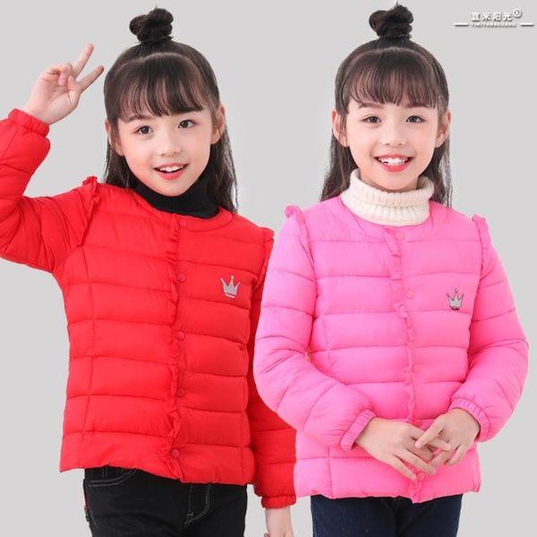 一件79折免運 冬新款女童羽絨棉服內膽小女孩棉衣中大女童棉襖寶寶外套正韓