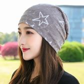 帽子女薄款透氣化療帽女薄光頭睡帽堆堆月子中老年包頭空調帽 黛尼時尚精品