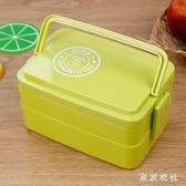 便當盒 新款手提多層便當盒男 簡約純色學生飯盒可微波 WE4293【東京衣社】