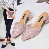 高跟拖鞋女外穿2018秋季新款女士高跟鞋chic懶人半拖粗跟毛毛女鞋 DN16952【旅行者】